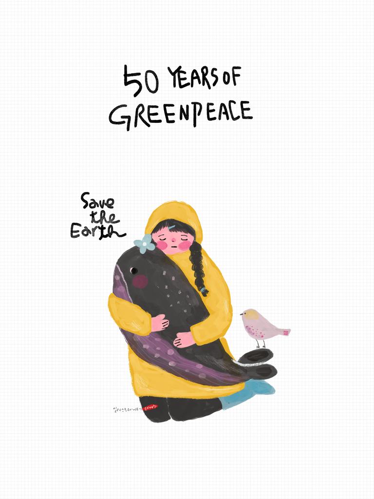 Greenpeace 50th © Helen Hanmom / Greenpeace