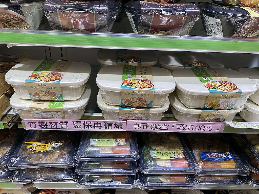 Family Mart in Taiwan selling reusable container meals