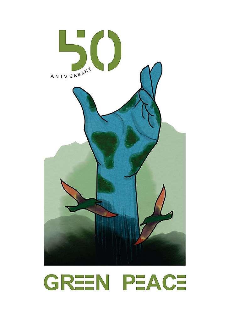 Greenpeace 50th © Gimena Barragan / Greenpeace