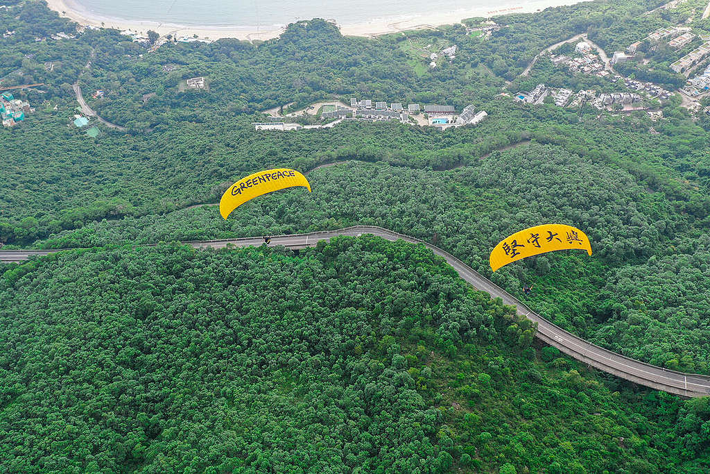 """Save Our Lantau"" Paragliding Action in Hong Kong © Vincent Chan / Greenpeace"