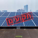 ארגוני הסביבה נגד רשות החשמל:  האסדרה החדשה תפגע אנושות בקידום אנרגיה מתחדשת