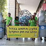 מבקר המדינה חושף את מערכת המיחזור השבורה בישראל