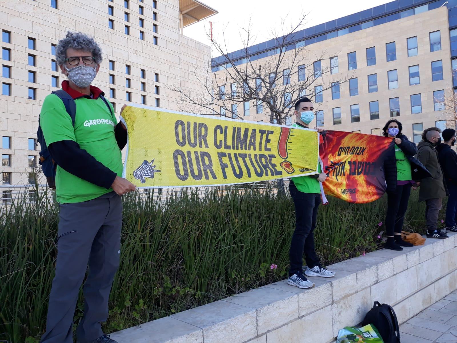 ״זוהי שעה היסטורית״: תמיכה חסרת תקדים של ארגוני הסביבה בתכניתה של השרה גילה גמליאל למעבר לכלכלה דלת פחמן