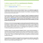 I principali risultati del rapporto IPCC WG1