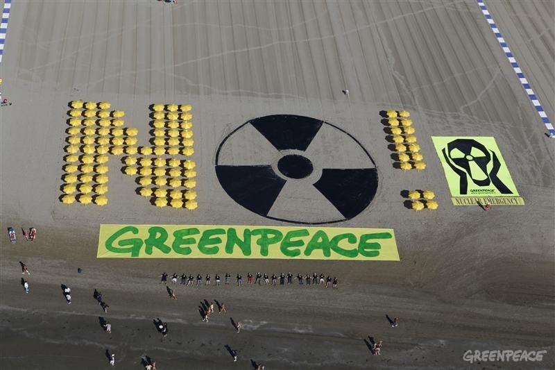 Il prezzo dell'atomica sotto casa