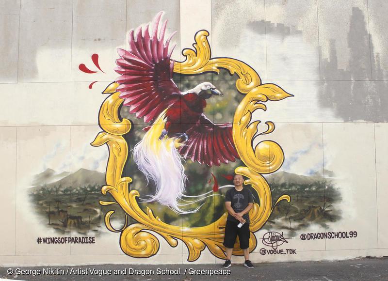 #WingsOfParadise 楽園の翼が熱帯雨林の破壊にスポットライトを当てる