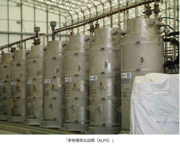 多核種除去施設ALPS 経済産業省ホームページより