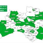 福島の声を聴いてくださいーー福島県の40以上の市町村議会で汚染水意見書