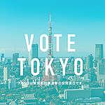 東京都知事選候補者からお返事もらいました