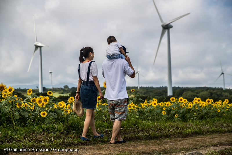 후쿠시마현의 풍력발전단지