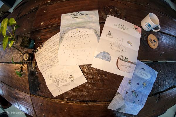 하현 어린이가 그린피스에 보내온 편지