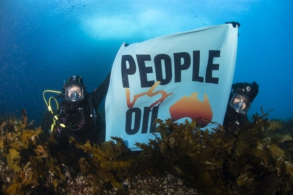 석유를 반대하는 사람들