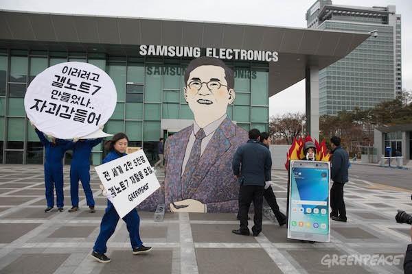 삼성전자 사옥 앞에서 갤노트7 재활용을 요청하는 평화적 직접행동