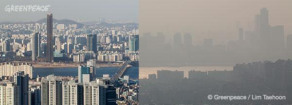 지난 2월 황사와 더불어 초미세먼지 농도가 높았을 때의 서울과 깨끗한 하늘의 서울 비교 모습
