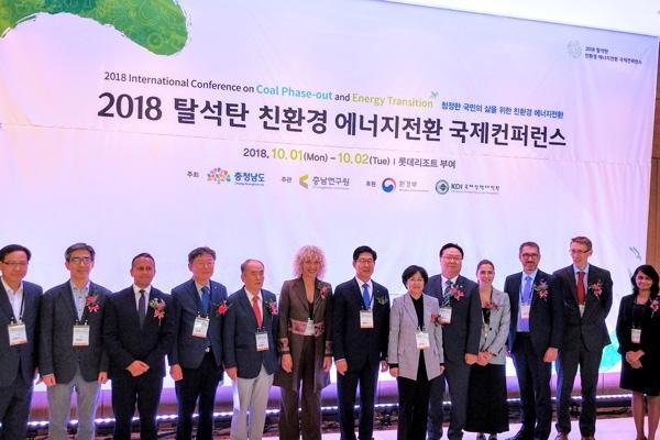 제니퍼 모건 그린피스 국제 사무총장을 비롯해 양승조 충청남도지사, 김은경 환경부 장관 등이 지난 2일 충청남도에서 열린 '2018 탈석탄 친환경 에너지 전환 국제컨퍼런스'에 참석하고 있다