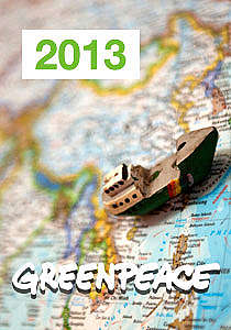 Rapport financier 2013