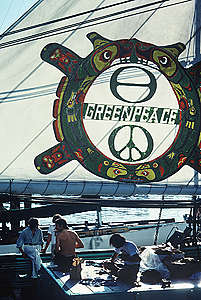 Crew on Phyllis Cormack. © Greenpeace / Rex Weyler