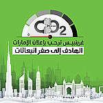 غرينبيس ترحب بإعلان الإمارات العربية المتحدة لتحقيق الحياد المناخي بحلول 2050، وتحث دول الخليج العربي على أن تحذو حذوها