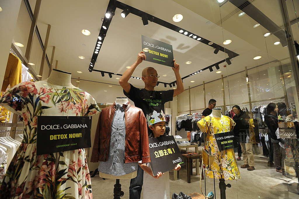 La industria de la moda es una de las más contaminantes en el planeta y bajo la lógica de la fast fashion se ha vuelto mucho más perjudicial.