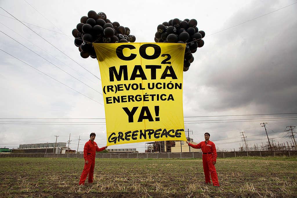 La producción de energía es una de las industrias que más emite GEI. La apuesta por las energías renovables pretende reducir este impacto. © Gustavo Graf / Greenpeace.
