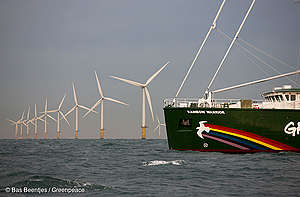 ainbow Warrior Passes Amalia Wind Farm