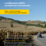 Maize, Land Use Change, and Transboundary Haze Pollution