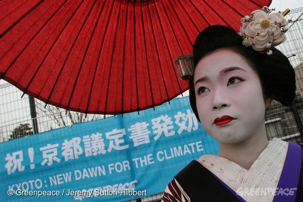 2005 年 2 月 16 日,約束各國降低溫室氣體排放的《京都議定書》正式生效。
