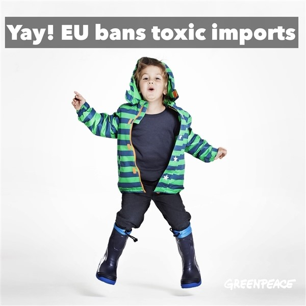 歐盟成員國通過禁止進口紡織品含有有害化學物質NPE