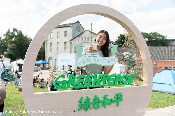 前來參加的支持者開心留下環保記錄。