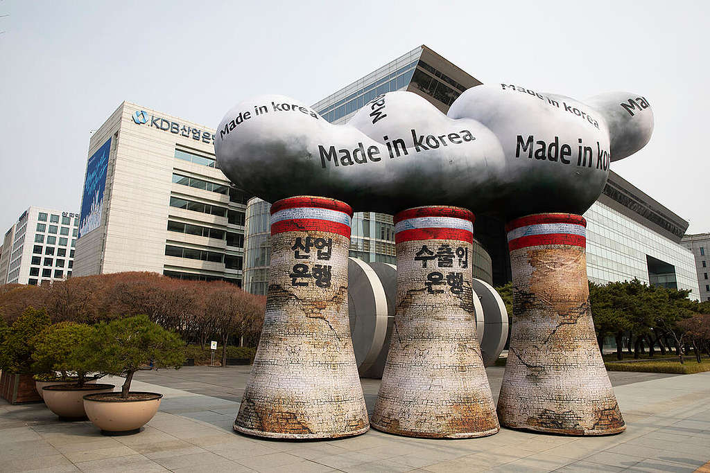 Press Conference to Stop the Financial Supports for Doosan Heavy at KDB in Seoul. © Jung Taekyong / Greenpeace