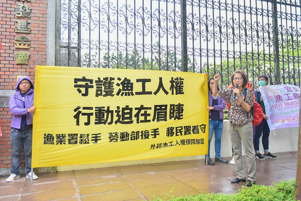 「外籍漁工人權保障聯盟」今(1)日至「防制人口販運國際工作坊」大會門前抗議,要求政府正視台灣漁船虐待外籍漁工及人口販運的現象,並應從整體制度上加強對於外籍漁工的實質保護。