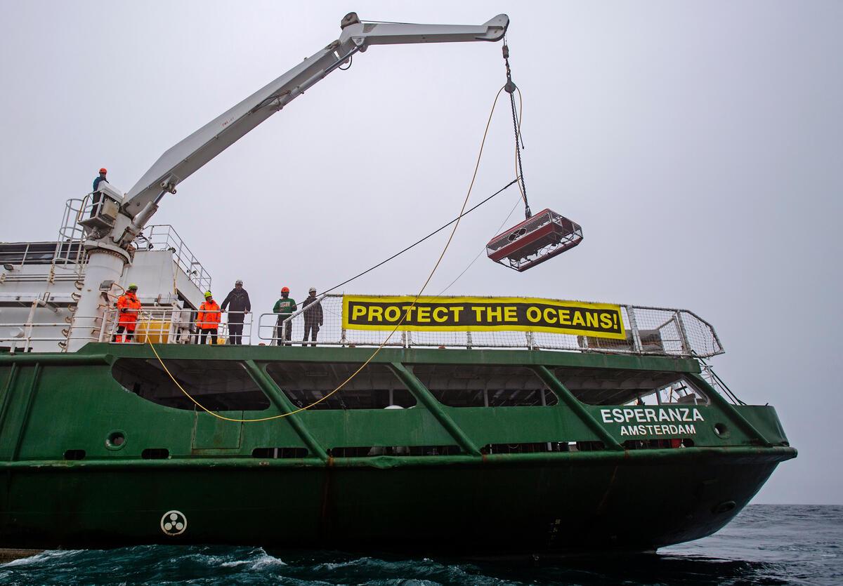 綠色和平船艦「希望號」,於北海進行為期一個月的調查行動,紀錄了甲烷洩漏事件。