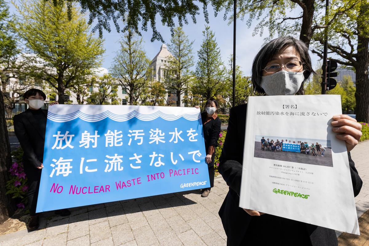 2021年4月12日,綠色和平向日本政府遞交逾18萬份請願書,強烈促請當局撤回排放核污水至太平洋的決議。© Masaya Noda / Greenpeace