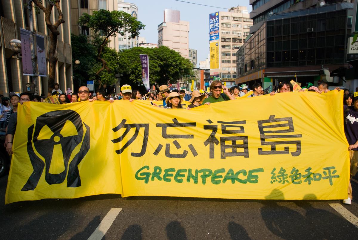 福島核災已過十年,遭撤離的當地民眾依然無法重回家園生活,大量的核廢水該何去何從,也成為東亞地區共同的環境考驗。© Ting-kuan Lee / Greenpeace