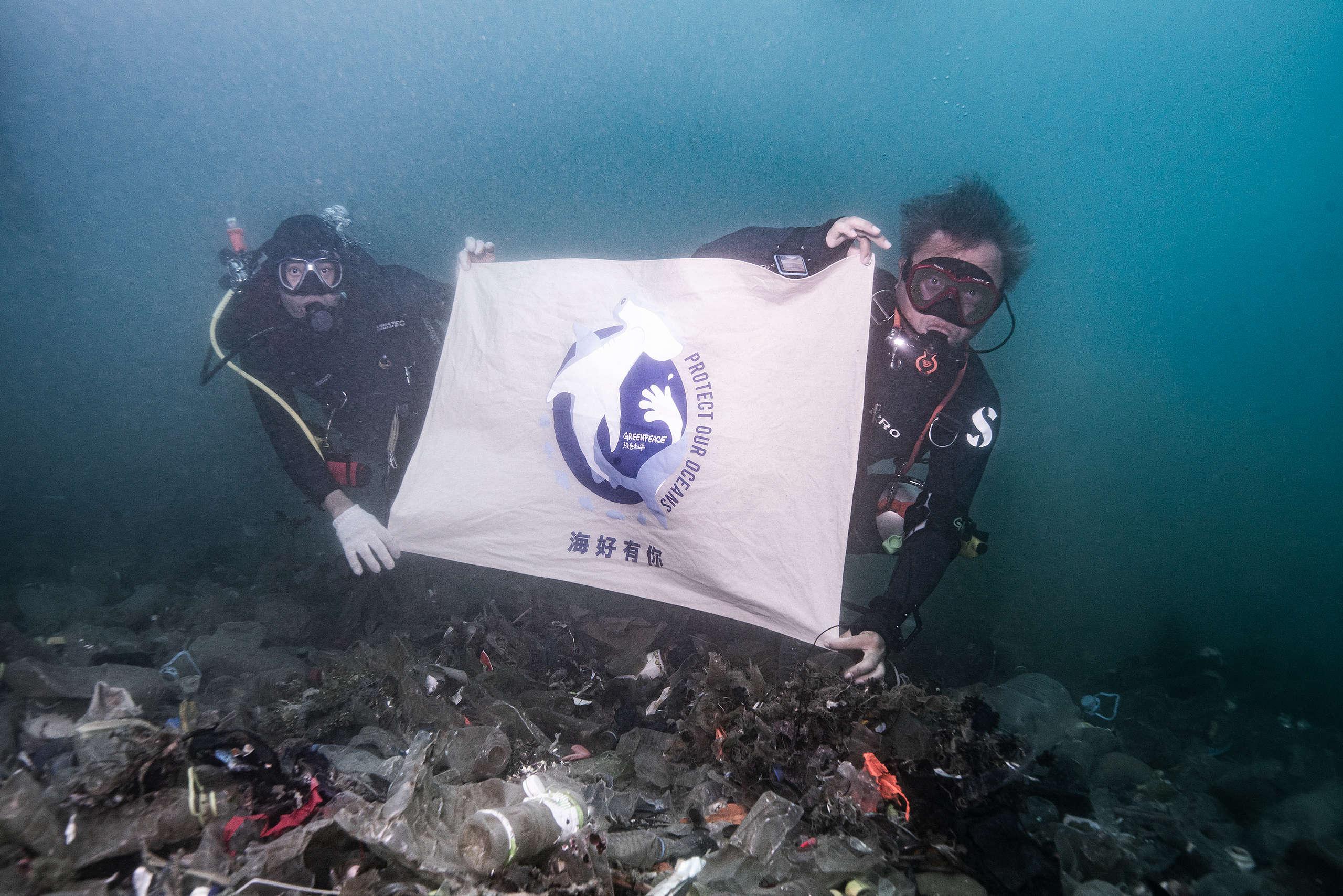 2021年9月19日「世界清潔日」,綠色和平舉辦水下淨海行動,於基隆八斗子的水產動植物保育區清理海洋垃圾。