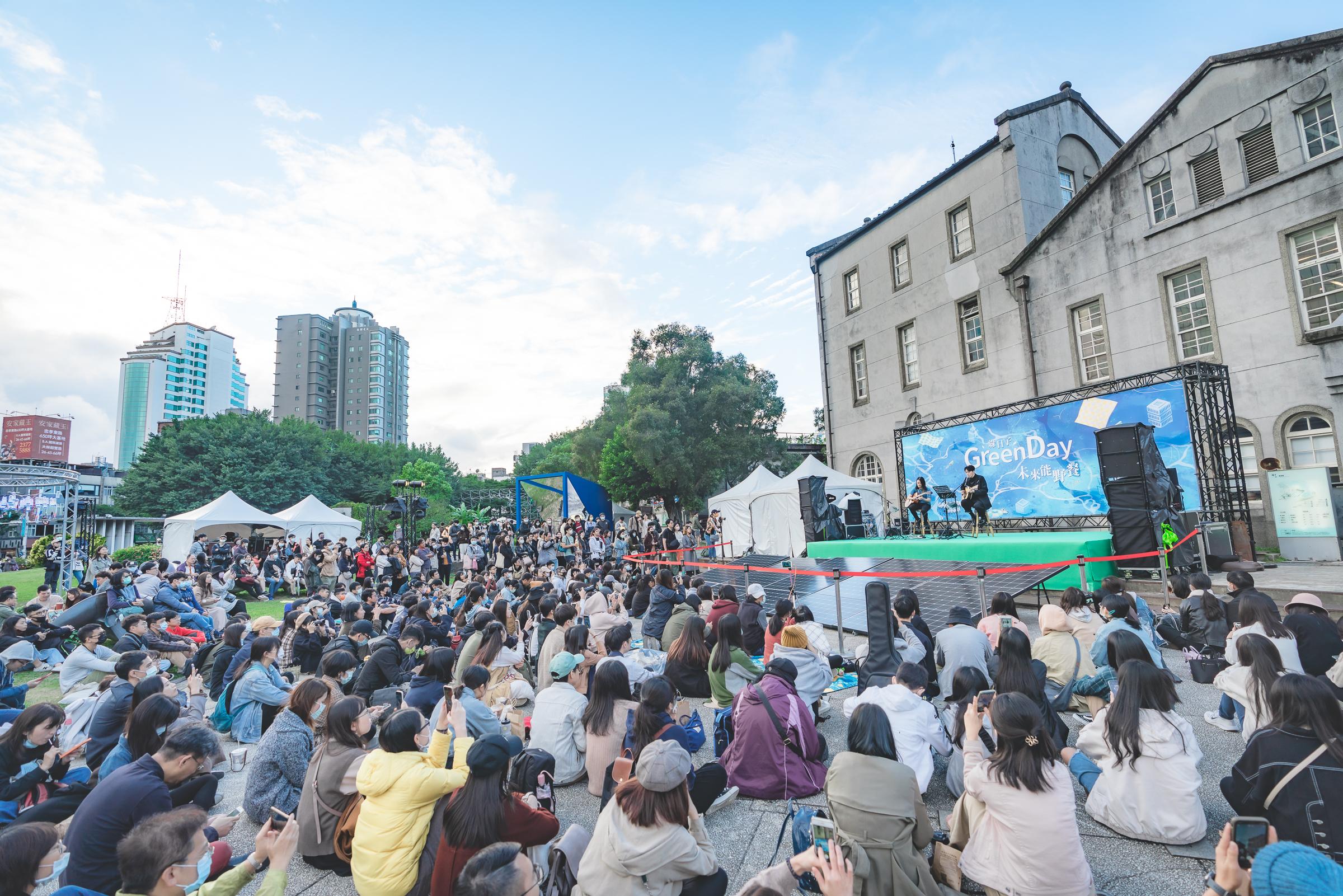 2020年11月28、29日,綠色和平在華山文創園區舉辦「Green Day綠.日子」活動,今年首次以氣候變遷做為溝通主題。
