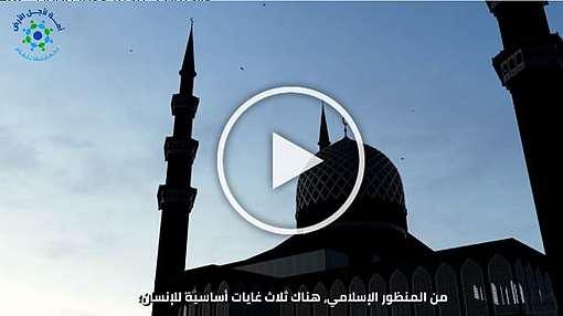 الحلقة 7 - التغير المناخي من منظور إسلامي 🕌