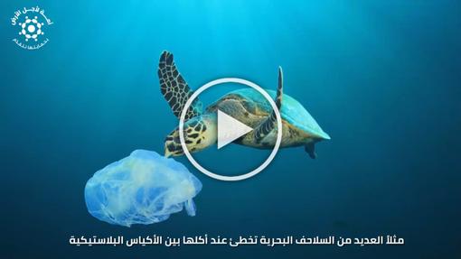 الحلقة 3 - ♻️ وهم إعادة تدوير البلاستيك