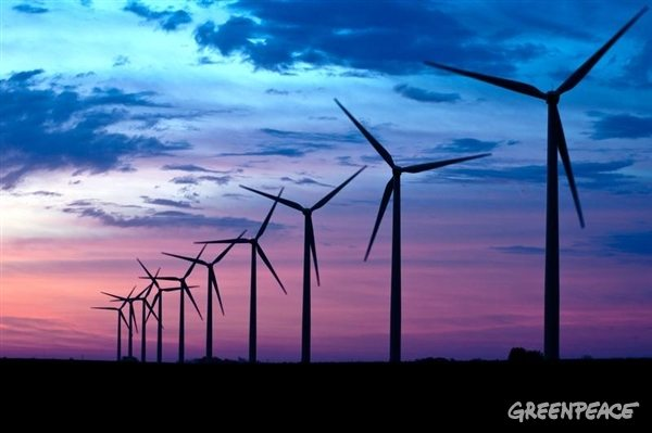 Google announced it is purchasing 48 megawatts of renewable wind power for US data center