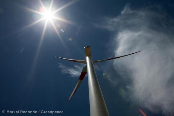Dhar Saadane Wind Farm in Morocco