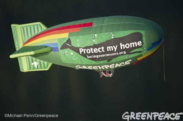 The Greenpeace thermal Airship A.E. Bates takes to the skies over Juneau, Alaska