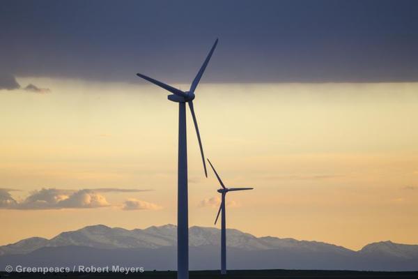 Cedar Creek Wind Farm