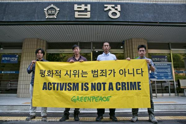 Gwangan Bridge Activists Court Case in South Korea
