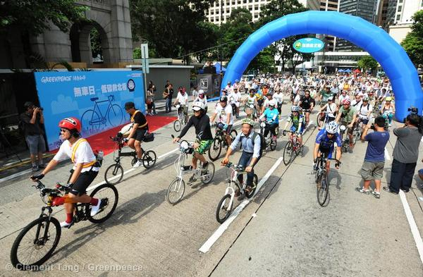 Ice Ride Day of Action in Hong Kong