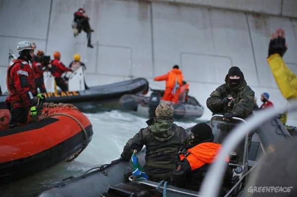 russia coast guard