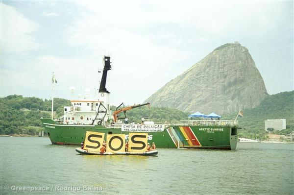 Arctic Sunrise in Guanabara Bay, Rio de Janeiro City, Brazil during the Americas Stop Pollution Tour.