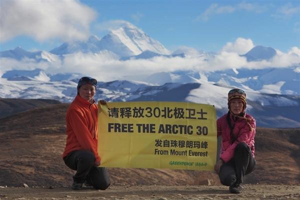 Arctic30fromEverest