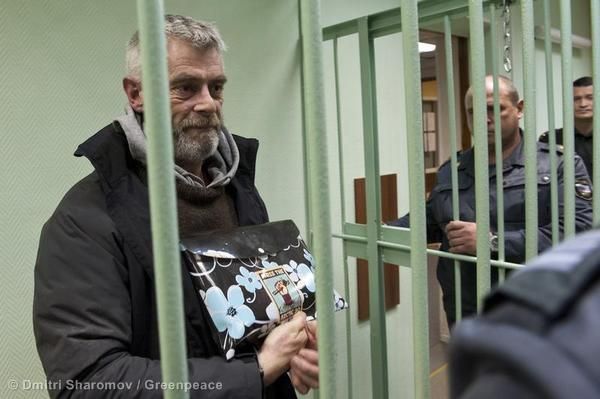 David Haussmann Bail Hearing At Murmansk Court