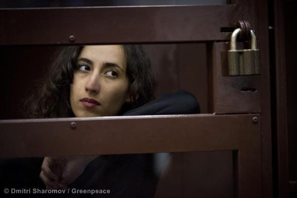 Faiza Oulahsen Bail Hearing At Murmansk Court