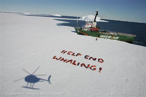 Crews form message with their bodies - Southern Ocean Tour 2005 - Sutton-Hibbert